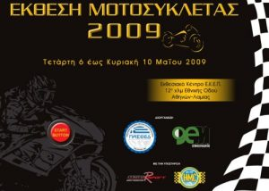 motoexpo500